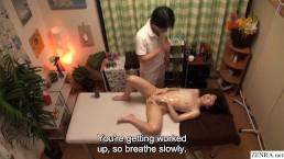 Japanese Massage For Virgin Teen Leads To Sex On Table (stars Hikaru Minatsuki)